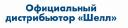 shell-saratov.ru